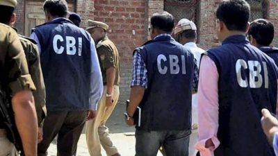 Now criminals would not be spared, CBI will change its criminal manual after 14 years