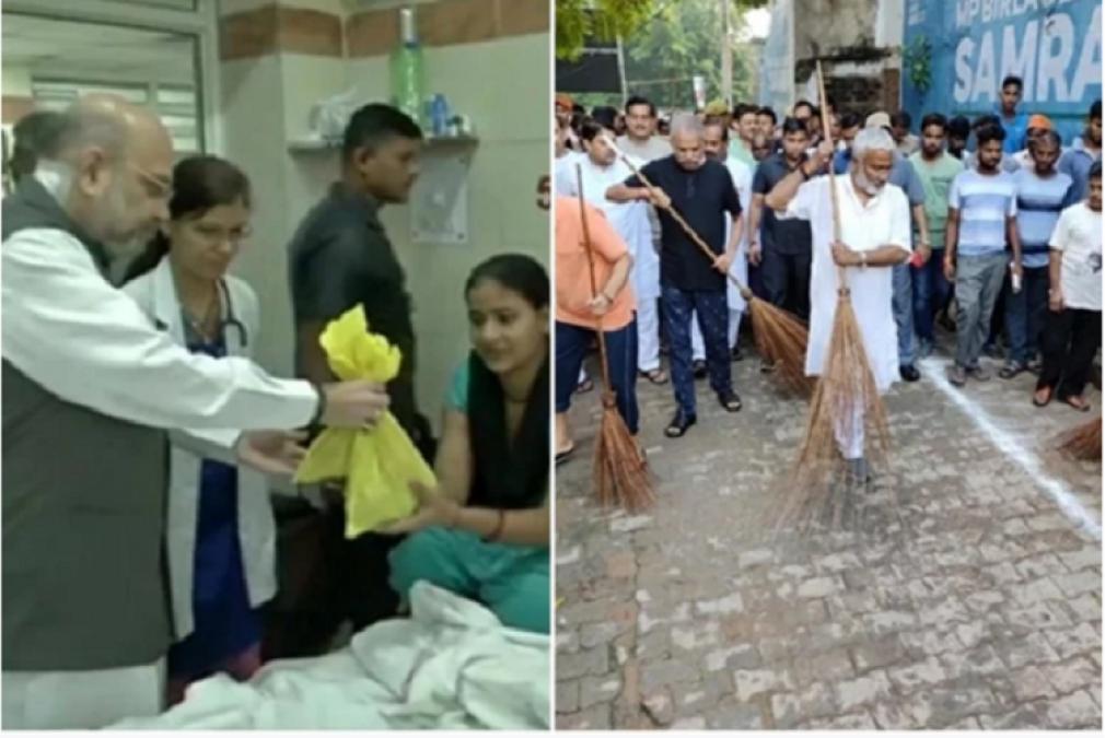 BJP's service week begins, Amit Shah visits AIIMS to clean up