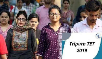 Tripura TET 2019 exam date released, download exam form from here