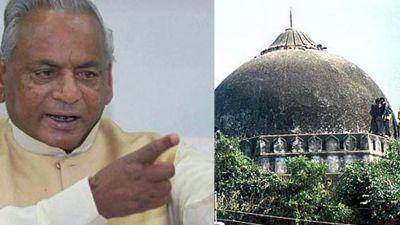 CBI court to hear abri demolition case, Kalyan Singh to be accused