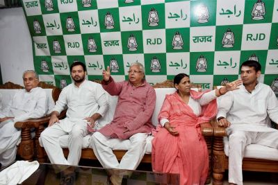 IRCTC scam: Hearing in Delhi court today, serious allegations against Lalu family