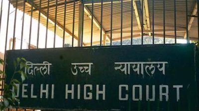 दिल्ली हाई कोर्ट ने JNU के चुनावी नतीजों पर लगी रोक हटाई