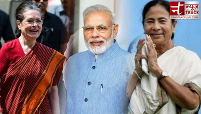 PM Modi's 69th birthday today, many leaders including Sonia-Mamta extend best wishes