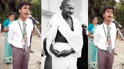 VIDEO: महात्मा गांधी पर स्कूली छात्र ने दिया ऐसा भाषण, सुनकर उड़ गए लोगों के होश