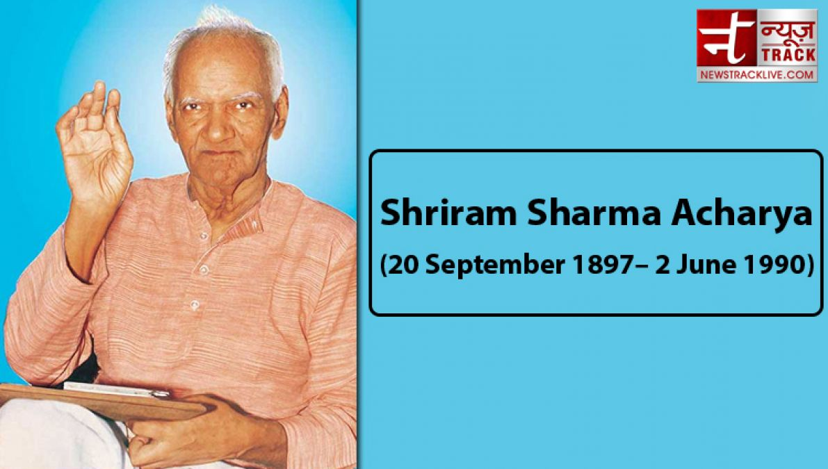 Birthday Special: Pandit Shri Ram Sharma Acharya, who considered spiritual practice as life and service as religion…