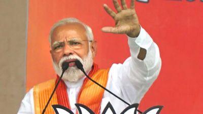 आज महाराष्ट्र में चुनावी बिगुल फूकेंगे पीएम मोदी, नासिक में करेंगे बड़ी रैली
