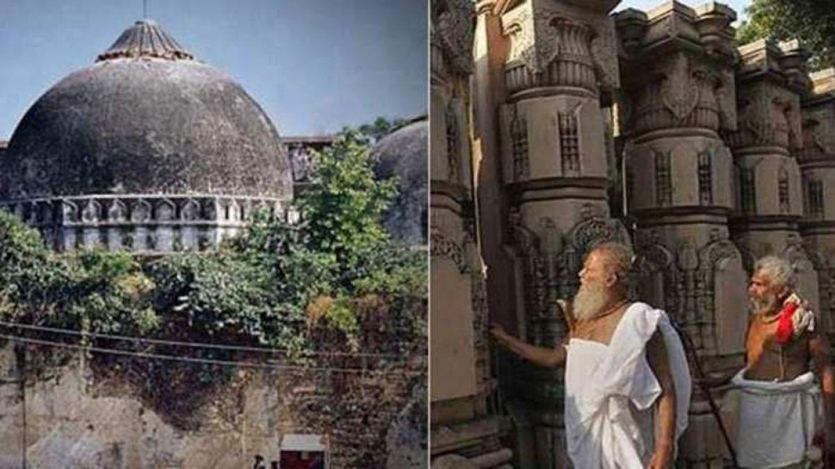अयोध्या मामला LIVE: मुस्लिम पक्षकार बोले- अरबी और फ़ारसी में शिलालेख पर अल्लाह लिखा हुआ था...