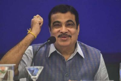 Union Minister Nitin Gadkari's big statement about creating employment