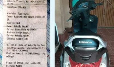 As soon as the Scooter came out of showroom, it got fined of one lakh rupees!