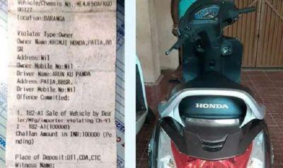 शोरूम से बाहर निकला स्कूटर, कट गया एक लाख रुपए का चालान