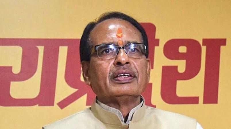 CM शिवराज ने दी ईद की मुबारकबाद, कहा- 'घर पर रहकर ही मनाएं पर्व'