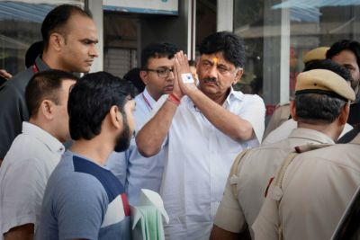 Money Laundering Case: DK Shivkumar gets a big shock, bail plea rejected