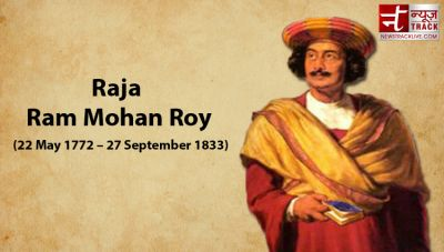 'Raja Rammohan Roy' founder of Brahma Samaj, because of this he was given the title of 'Raja'