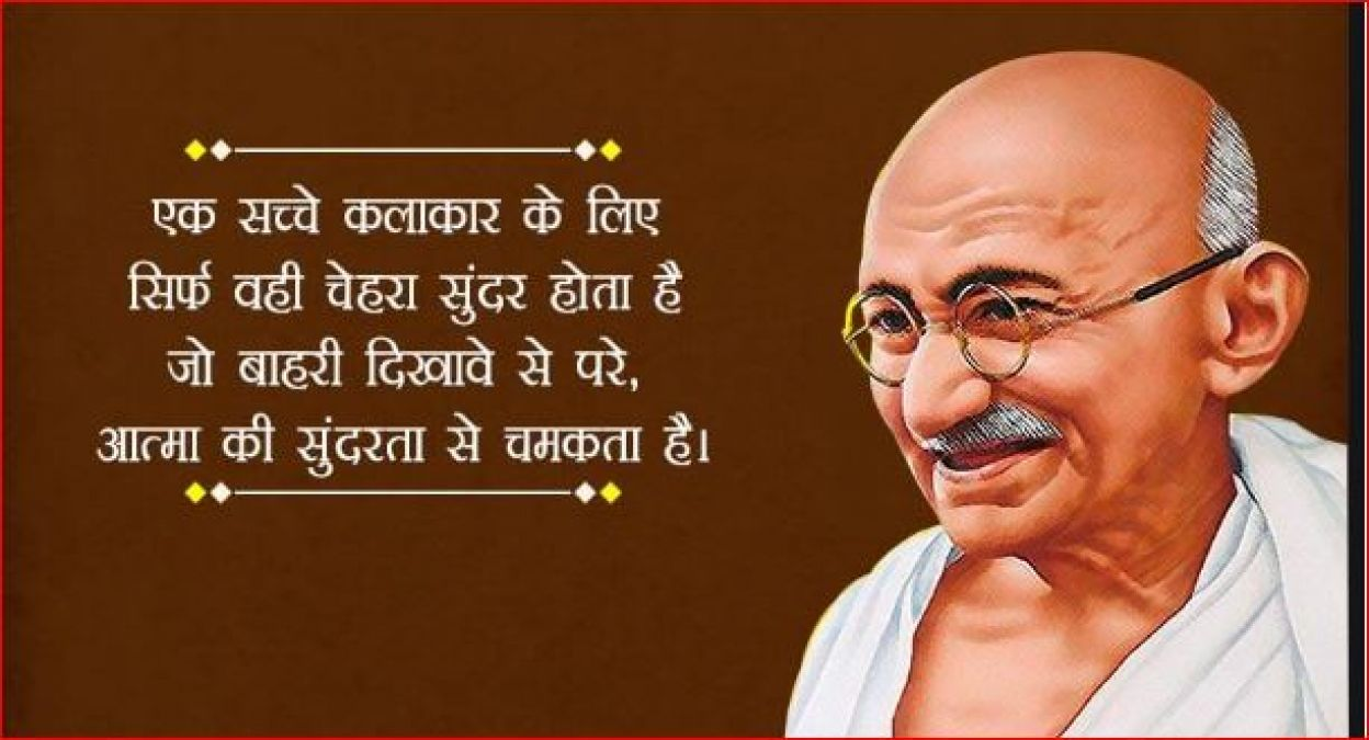 Gandhi Jayanti These 5 Quotations Of Mahatma Gandhi Will Make Your Life Successful News Track Live Newstrack English 1