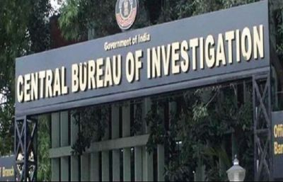 CBI arrested a man in Haridwar who defrauded SBI of 800 crores