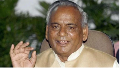 Babri demolition case: Kalyan Singh can appear in CBI court today, summons was sent on 21 September