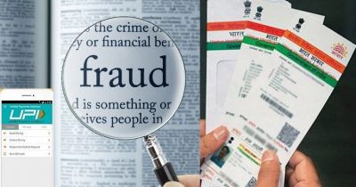'Aadhaar' Linked to bank account, People become victims to frauds; read here!