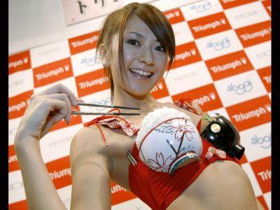 10 Strange bra designs trends