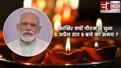 Why did PM Modi appeal for lighting the lamp at 9 pm on 5 April?