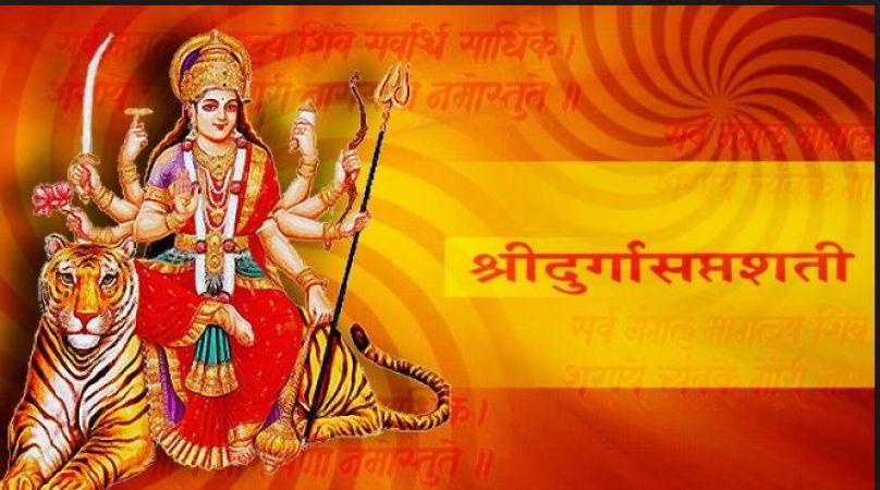 आपके सभी पापों का अंत कर देंगे दुर्गा सप्तशती के 13 अध्यायों के 13 मंत्र और 13 आहुतियां