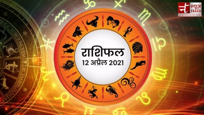 Today people of this zodiac can face great trouble