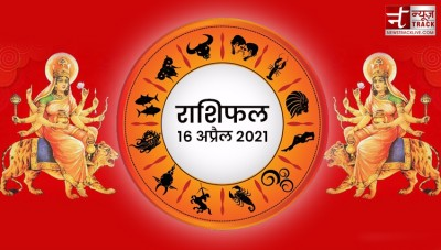 What mother Rani has written today in your destiny, here's the horoscope