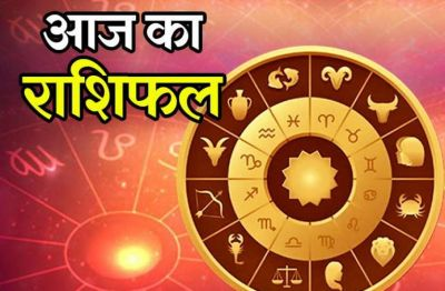 Know here today's horoscope and which color is auspicious for you