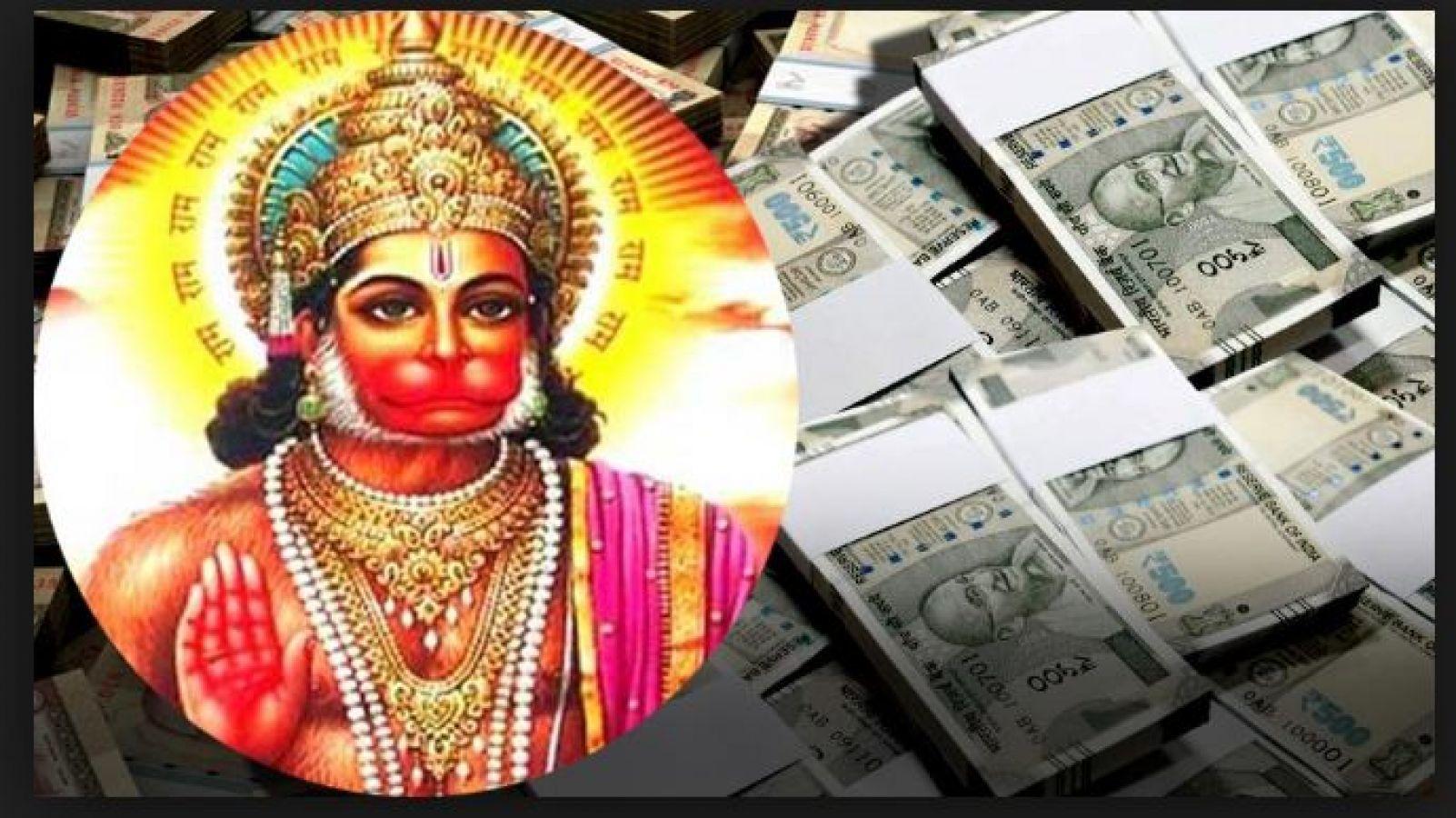 पैसों की तंगी से परेशान है तो हनुमान जयंती पर करें यह सरल काम
