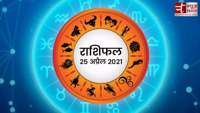 What is written today in your destiny, here's your horoscope?