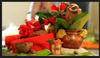 Today Is Hariyali Amavasya, Do this work