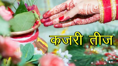 Kajri Teej to take place after Rakhi, Know the Shubh Muhurat!