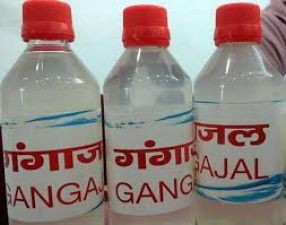 If you have Gangajal in your home, you must read this news