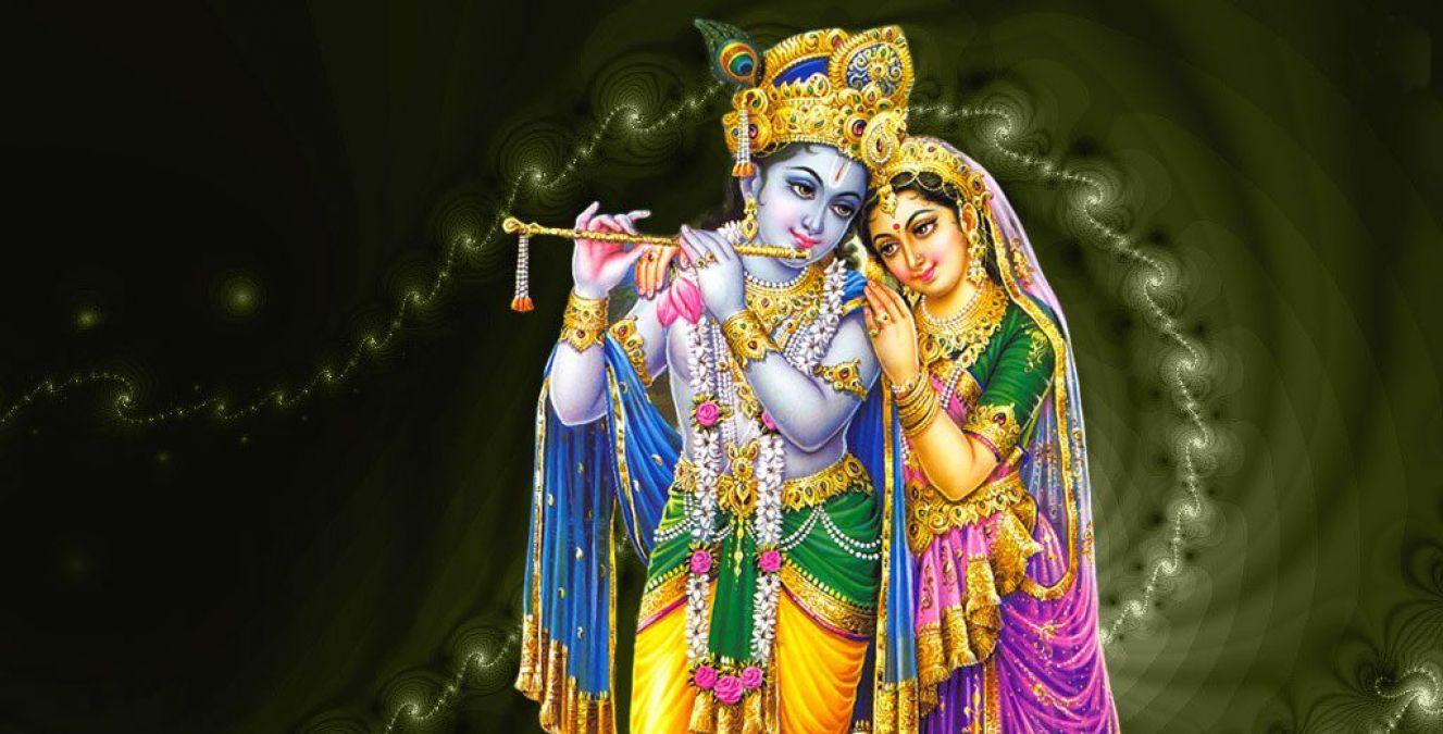 जन्माष्टमी पर करें भगवान श्री कृष्ण के इन नामों का जाप, मिलेगा महालाभ