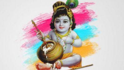 Janmashtami: One of the 4 Maharatris of tantra, do this Maharemedy