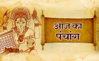 Today's Panchang: Know the time from Shubh Muhurat to Rahu Kaal