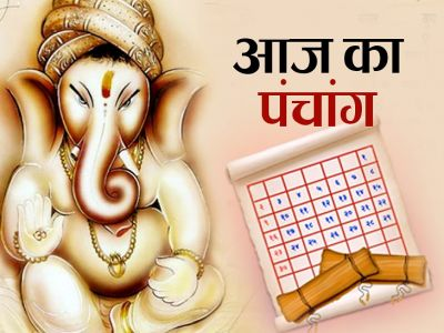 Rahukal to start From 12 noon, these are today's auspicious Muhurats; have a look!
