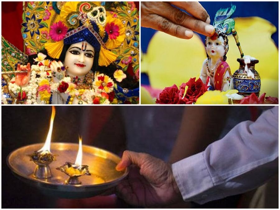 According to the Zodiac, do Shri Krishna's makeup and offerings