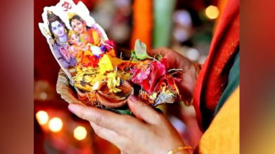 Know how to perform the rituals on Hartalik Teej