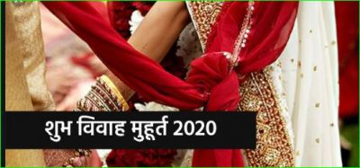 Marriage can be done on these dates in the first month of the year 2020