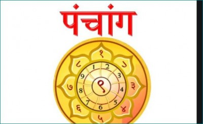 Panchaang: Know today's Rahukaal and auspicious time