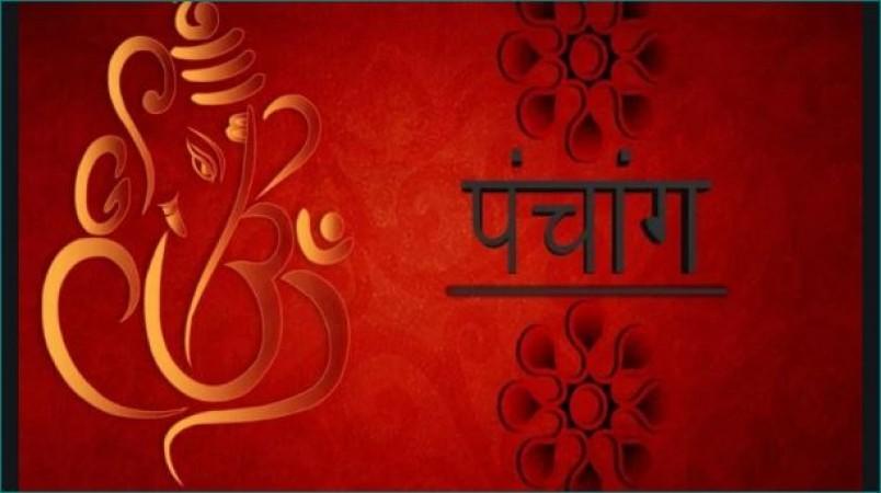 आज है गुड़ी पड़वा और चैत्र नवरात्र का आरंभ, जानिए पंचांग