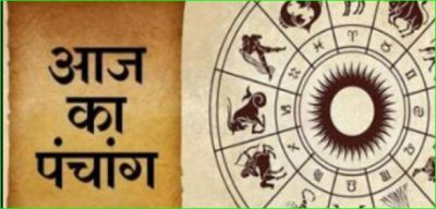 Today's Panchang: Know today's Rahukaal and auspicious time