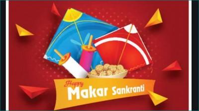 Calendar 2021: According To Hindu Panchang, Makar Sankranti On 14 January