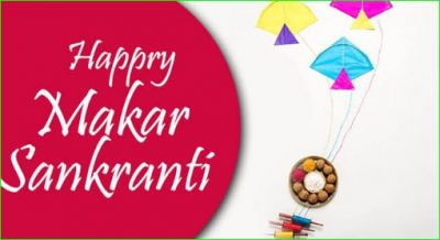 Know here everything from auspicious time to virtuous period of Makar Sankranti
