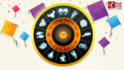 Makar Sankranti  will be great for these zodiac signs, here's the horoscope for 14 Jan