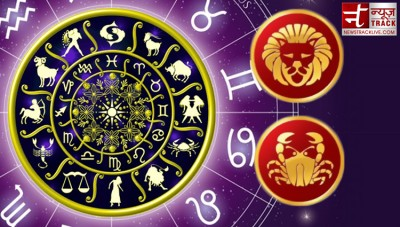 Today, this zodiac sign may get gifts. Know predictions for your horoscope