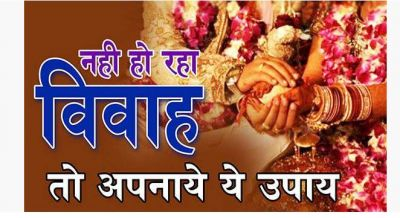 If you're Not getting married by choice then chant this mantra 5 times!