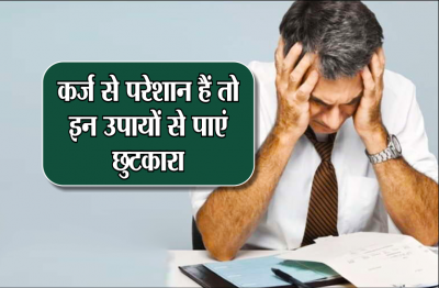 You can get rid of debt by adopting these Vastu tips; read on!