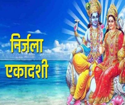Nirjala Ekadashi is on June 2, know auspicious times of worship
