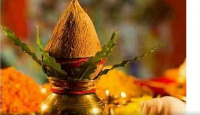 Know auspicious timing for marriage this year